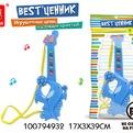 """Гитара 100794932 BEST""""ценник на бат. в пак. купить оптом и в розницу"""