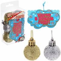 Набор ёлочных шаров (6шт*3см) с подвеской ″Удачи в Новом году!″ (зол-сер) купить оптом и в розницу