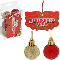 Набор ёлочных шаров (6шт*3см) с подвеской ″Денежного года″ (зол-крас) купить оптом и в розницу