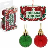 Шары новогодние 3см (набор 6шт) с подвеской ″С Новым годом″ (зел-крас) купить оптом и в розницу