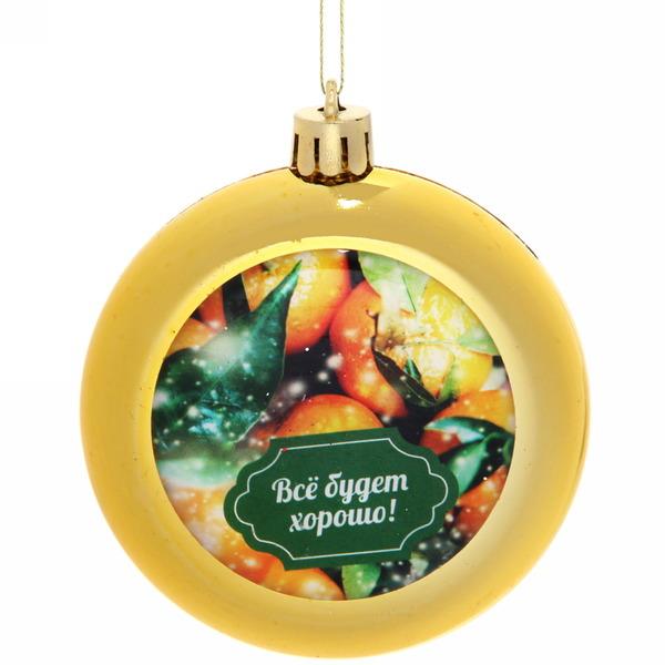 Шар новогодний 8см плоский ″Все будет хорошо!″ мандарины (зол) купить оптом и в розницу