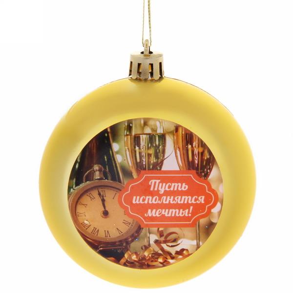 Шар новогодний 8см плоский ″Исполнения мечты!″ шампанское (зол) купить оптом и в розницу