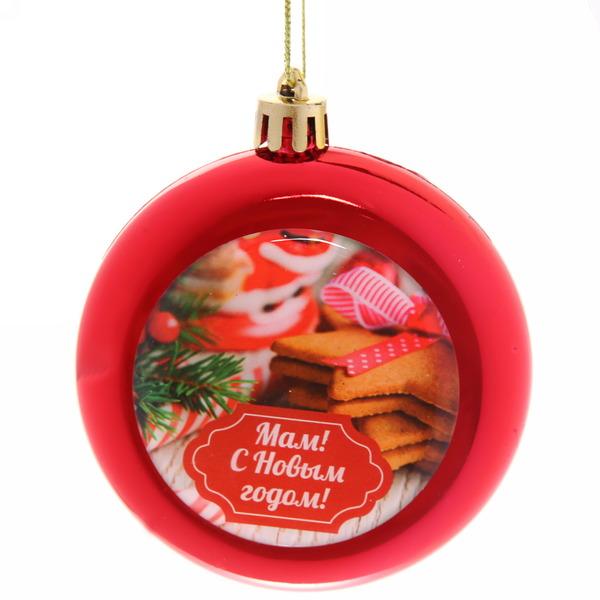 Шар новогодний 8см плоский ″Мама, с Новым годом!″ печенье (крас) купить оптом и в розницу