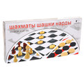 Игра настольная 3 в 1 (шахматы, нарды, шашки) 36,5*18 см купить оптом и в розницу