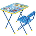 Набор детской мебели ″Никки.Волшебный мир принцесс″ складной, мягкий стул КП2/16 купить оптом и в розницу