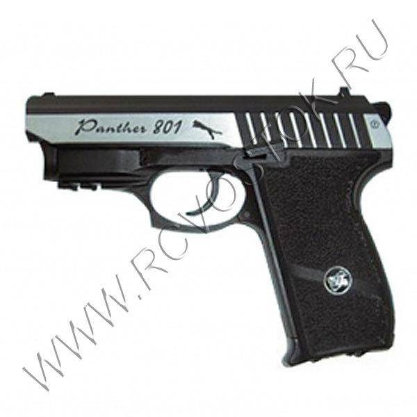 Пистолет пневматический BORNER Panther 801 (Sig-Sauer P232) купить оптом и в розницу