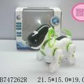 Робот 09-839 на бат. Собака /ходит, лает/ в кор. купить оптом и в розницу