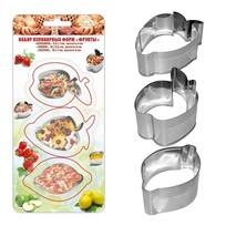 Набор кулинарных форм ″Фрукты″ 3 шт, AN8-18 купить оптом и в розницу