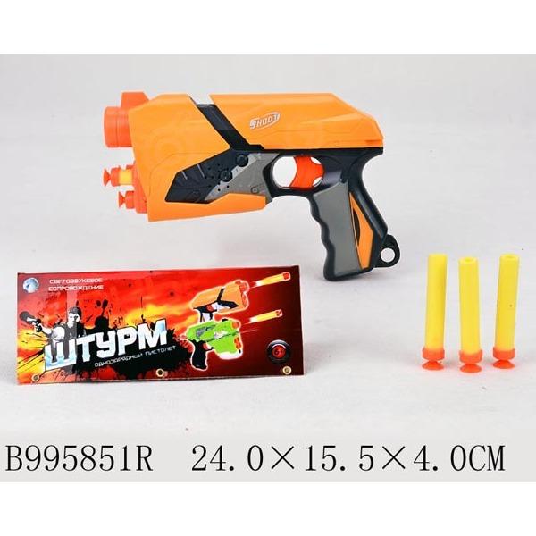Пистолет 777Е с мягкими пулями в пак. купить оптом и в розницу