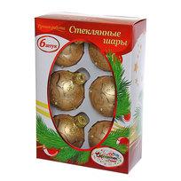 Новогодние шары ″Золотой Узор″ 6см (набор 6шт.) п/у купить оптом и в розницу