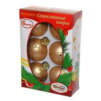 Новогодние шары ″Золото Востока″ 7см (набор 6шт.) купить оптом и в розницу