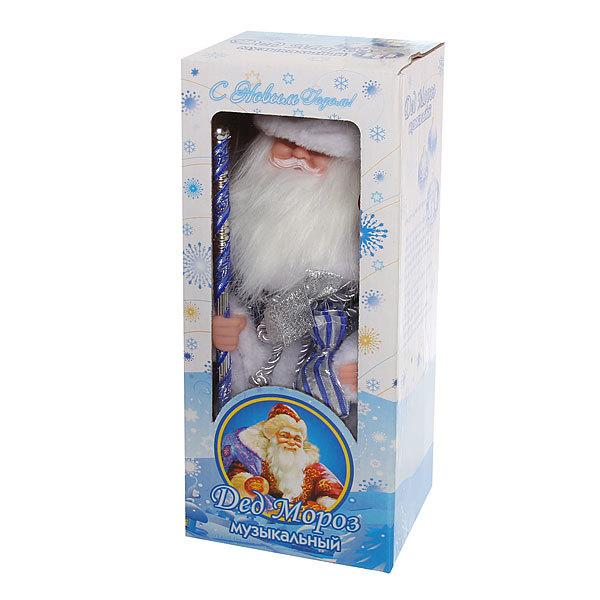 Дед Мороз музыкальный 30см с посохом и игрушкой купить оптом и в розницу