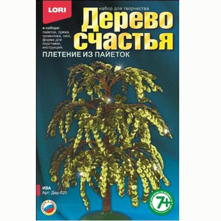 Набор ДТ Создай Дерево счастья Ива Дер-020 Lori купить оптом и в розницу