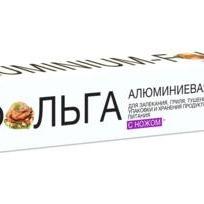 Фольга алюминевая 10*29см в коробке QUICK COOK купить оптом и в розницу