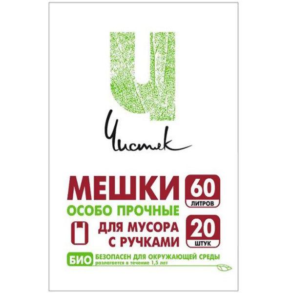 Мешки для мусора 60 л, 20 шт. ″Чистяк″ с ручками купить оптом и в розницу