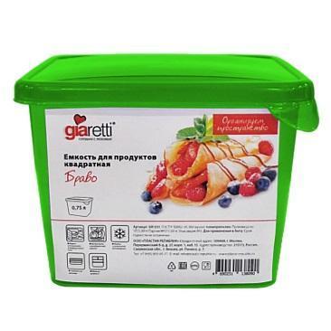 Емкость для продуктов Браво квадратная 0,75 л микс купить оптом и в розницу
