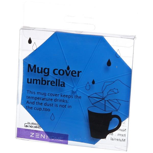Крышка силиконовая для кружки 11см ″Зонтик″ купить оптом и в розницу