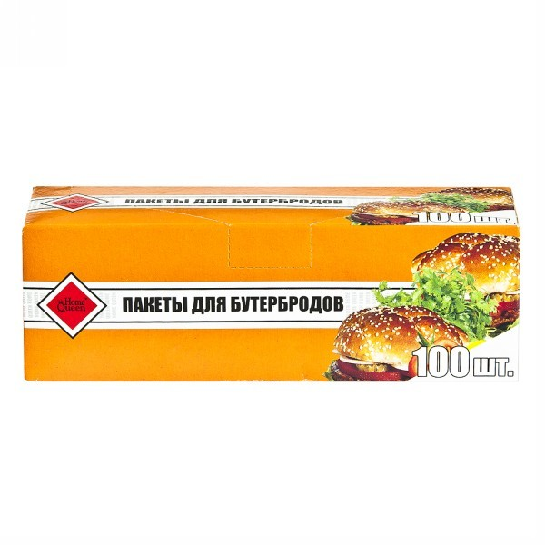 Пакеты для завтрака 16*24 см 100 шт в коробке 57204/40/10 купить оптом и в розницу