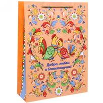 Пакет 32х43 см матовый ″Добра, любви и благополучия!″, Северодвинская роспись, вертикальный купить оптом и в розницу