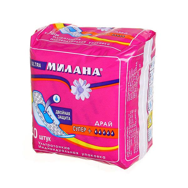 Прокладки женские ультратонкие Милана СУПЕР+ драй+гель 10шт (5кап) купить оптом и в розницу