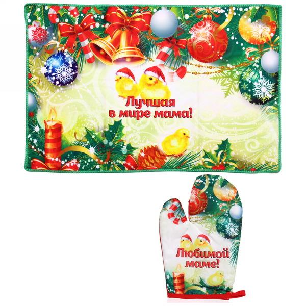 Набор полотенце и варежка ″С Новым годом, дорогая мама!″, Золотые цыплята купить оптом и в розницу