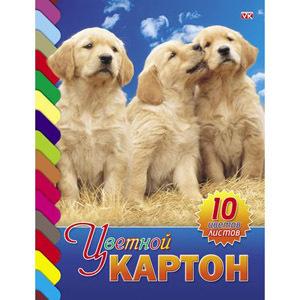 """Картон цветной А4, 10л, 10цв, папка, на клею, HATBER, VK """"Три щенка"""" купить оптом и в розницу"""
