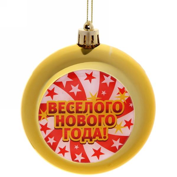 Шар новогодний 8см плоский ″Веселого Нового года″ (зол) купить оптом и в розницу
