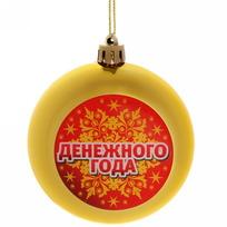 Ёлочный шар плоский ″Денежного года″ (зол) купить оптом и в розницу