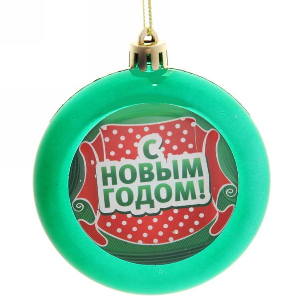 Шар новогодний 8см плоский ″С Новым годом″ (зелен) купить оптом и в розницу