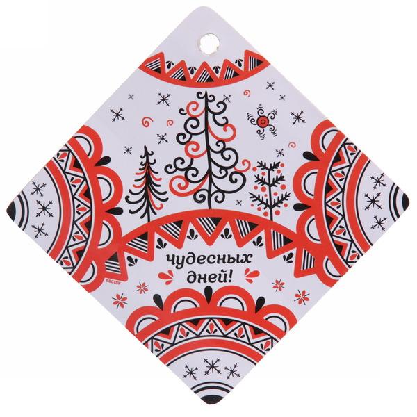 Подставка под горячее деревянная 15*15*0,4см ″Чудесных дней!″, Мезенская роспись купить оптом и в розницу