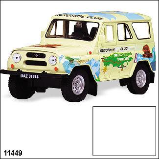 Модель УАЗ 31514  Экспедиция 11449 1:34/39 купить оптом и в розницу