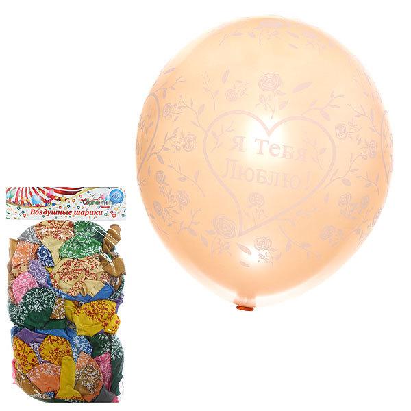 Воздушный шар 12″/30см (набор 100штук) ″Я тебя люблю!″, латекс, ассорти купить оптом и в розницу