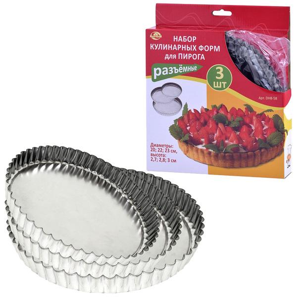 Набор кулинарных форм для пирога 3шт d20*22*23см купить оптом и в розницу