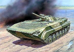 Сб.модель 3553 Советская БМП 1 купить оптом и в розницу