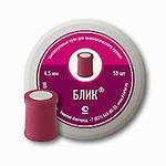 Пуля пневматическая Блик, 4,5 мм, 0,25 гр (50 шт.) купить оптом и в розницу