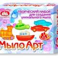 Набор ДТ мыло АРТ Транспорт 10002 купить оптом и в розницу