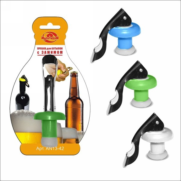 Пробка-открывалка для бутылок с зажимом купить оптом и в розницу