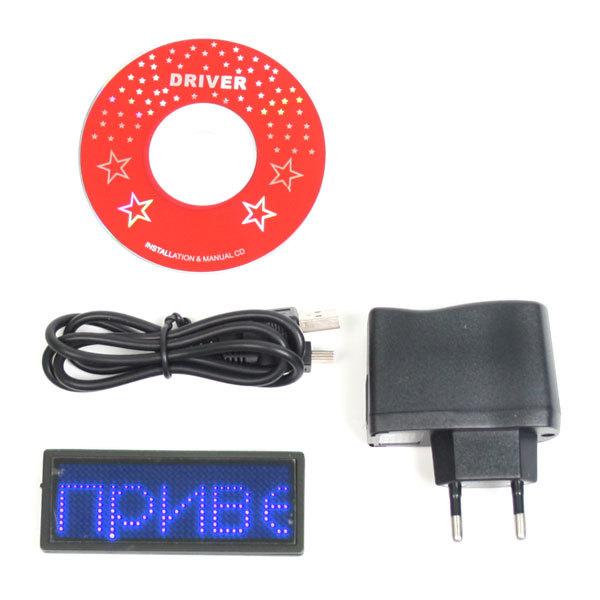 Электронный бейджик G3-B (синийй) 80х30мм, (12х38 пикселей), 8 программ, USB, б/п купить оптом и в розницу
