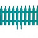 заборчик Садовый 3 м. 1*10 купить оптом и в розницу