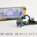 Модель 625038 Эвакуатор в кор. купить оптом и в розницу