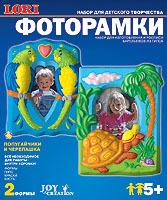 Набор ДТ рамка Попугайчики и черепашка Н-070 Lori купить оптом и в розницу