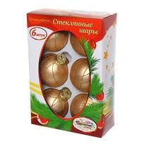 Новогодние шары ″Золотая сеточка″ 7см (набор 6шт.) купить оптом и в розницу