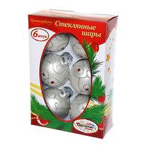 Новогодние шары ″Жемчужина Востока″ 7см (набор 6шт.) купить оптом и в розницу