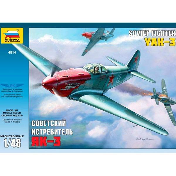 Сб.модель 4814 Самолет ЯК-3 купить оптом и в розницу