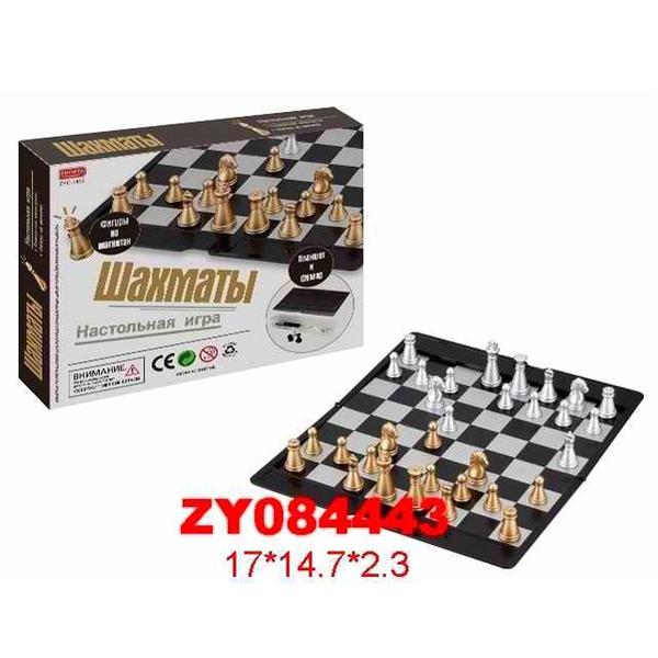 Шахматы 0462ZYC в кор. купить оптом и в розницу