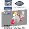Констр-р металл 8808 Мотоцикл 63 дет. в кор. купить оптом и в розницу