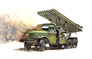 """Сб.модель П3521 ПН БМ-13 """"Катюша"""" купить оптом и в розницу"""