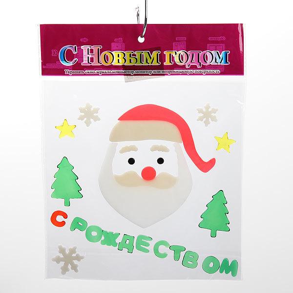 Наклейка на стекло 21*25 ″Дедушка мороз с Рождеством″ 7 пред В 2529 купить оптом и в розницу