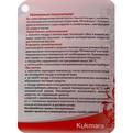 Кастрюля-жаровня 4 л литой алюминий со стеклянной крышкой КМ-ж44а купить оптом и в розницу