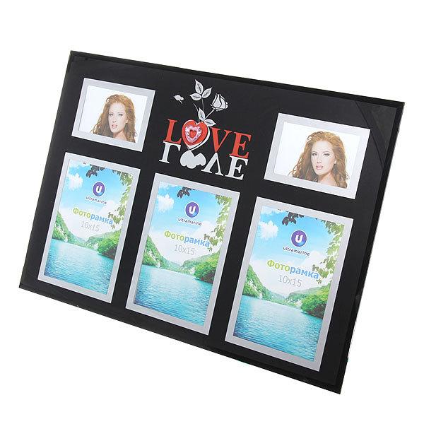 Фоторамка из стекла ″Семейная″ 5 в 1 ZH3169 купить оптом и в розницу